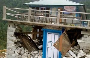 Nepal Earthquake Fund